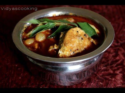Seer Fish Curry (Meen Kuzhambu)