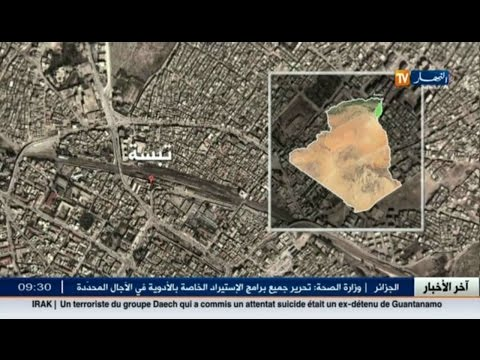 مقتل موال على يد مجموعة مسلحة بتبسة.. شاهد التفاصيل!!