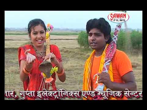 HD New 2015 Bhojpuri Bolbam Song || Chala Chala Baba Dham || Chanchal Chhaila,Khushboo Uttam