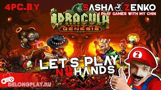 I, Dracula: Genesis Gameplay (Chin & Mouse Only)