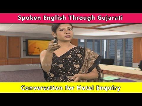 English Conversation For Hotel Enquiry | Spoken English Through Gujarati | Learn English In Gujarati