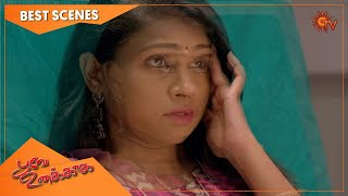 Poove Unakkaga - Best Scenes | 13 Jan 2021 | Sun TV Serial | Tamil Serial