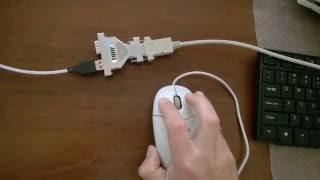 [electronica4u.com] Setup TOM TOM+ adapter to work with Atari ST