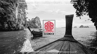 Download Музыкальные Клипы 2019-2020 24/7 Mp3 and Videos