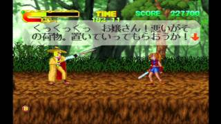 The Rapid Angel Quick Play [Japanese PS1 Import] (GigaBoots.com)