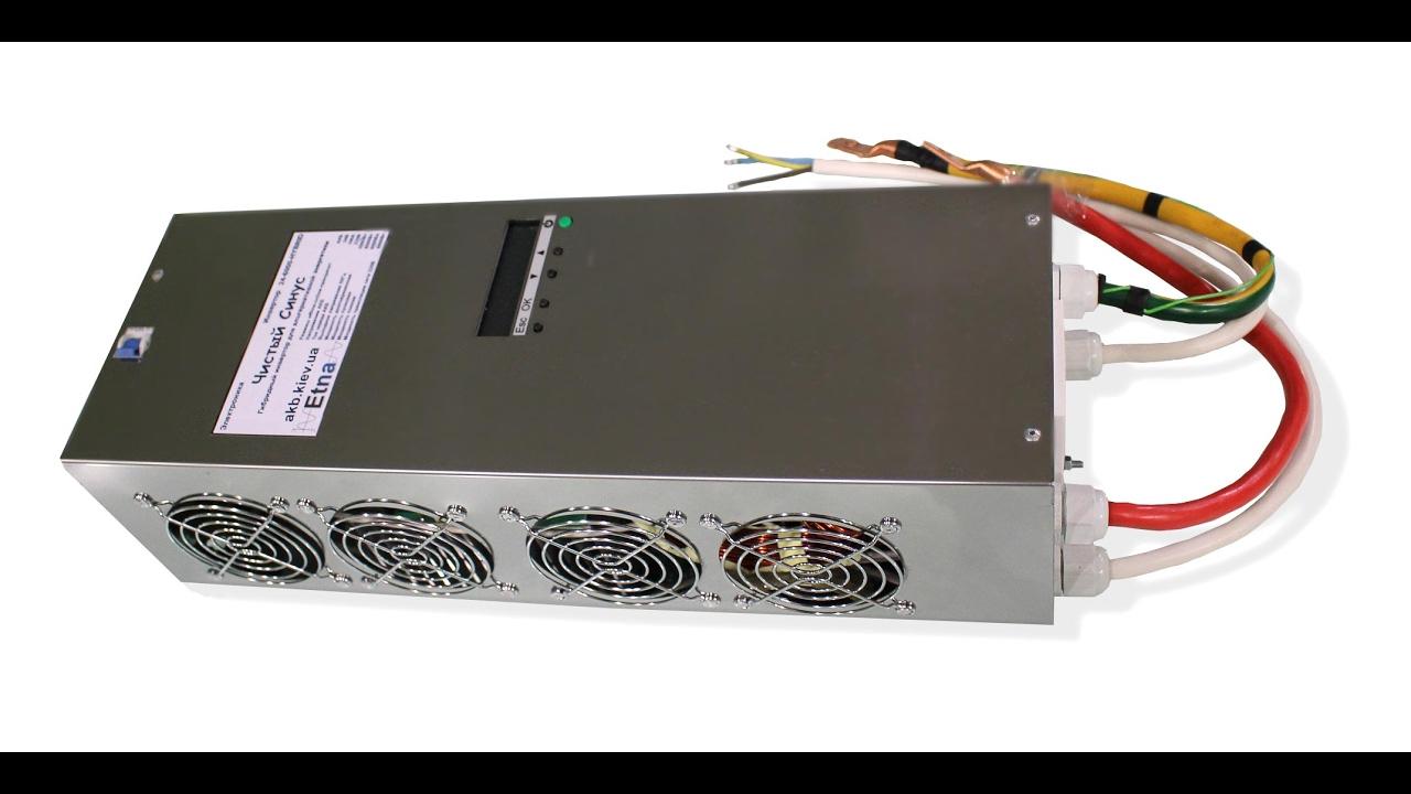 26 май 2015. Luxeon ips 10000s устройство, которое позволяет получить переменное напряжение 220 вольт, 50 герц, от двух последовательно соединенных аккумуляторов с номинальным напряжением 12в. Синусоидальная форма волны переменного тока обеспечит стабильную и надежную.