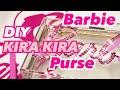 DIY CRYSTAL BAG for BARBIE Girl ♡ HOW TO PUT SWAROVSKI CRYSTALS