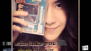 [Lyric Video] Share My World - Depapepe Feat.Sin Singular