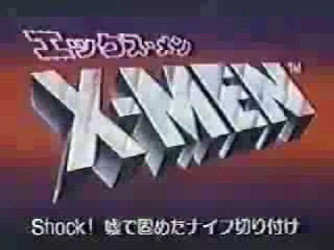 X-Men the Animated Series Japanese Opening 1