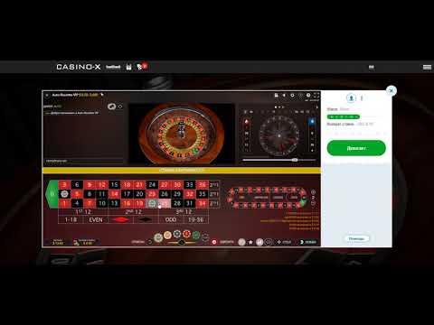 онлайн казино рулетка с минимальными ставками