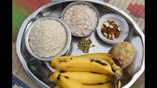 EASY AND QUICK SNACK - SWEET FLATTENED RICE - SIHI AVALAKKI