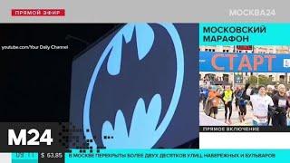 На домах по всему миру появился логотип Бэтмена - Москва 24