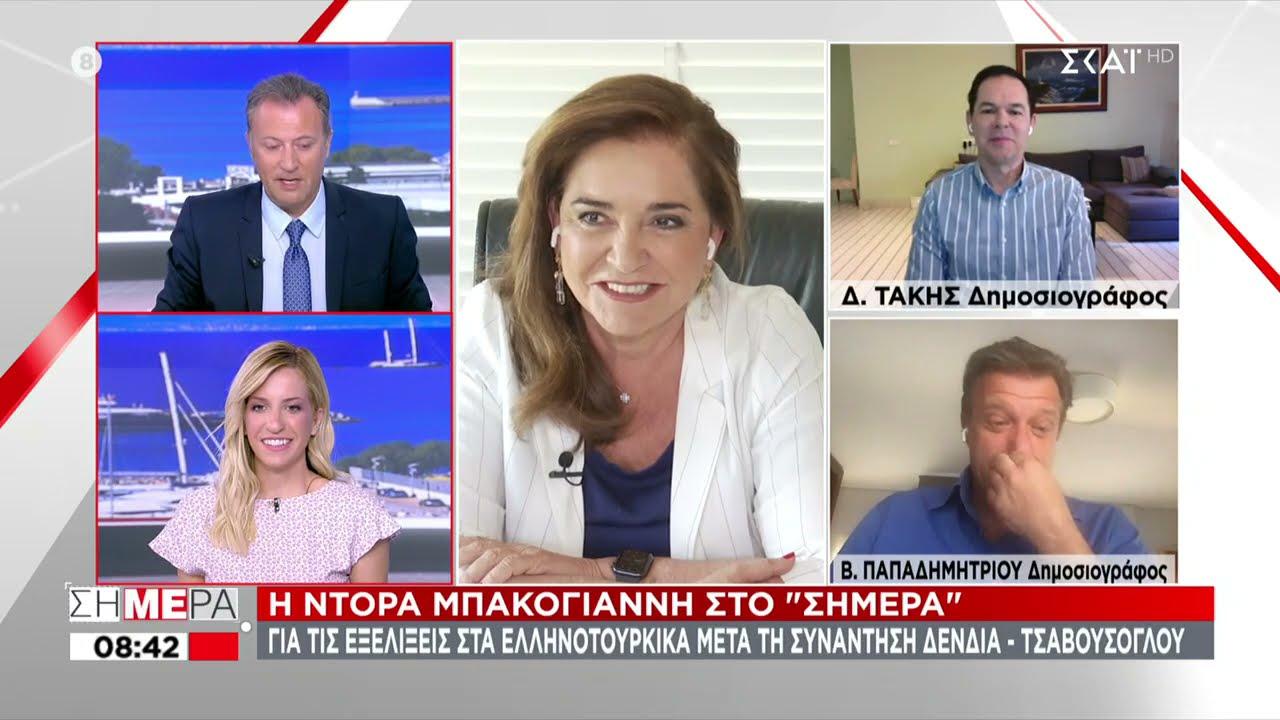 Μπακογιάννη σε ΣΚΑΪ: Ώρα επιθετικής διπλωματίας - Αναβαθμισμένη η Ελλάδα, το ξέρουν οι Τούρκοι