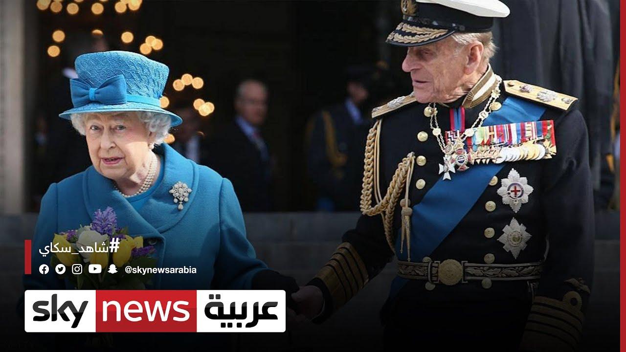 إحياء عيد ميلاد الملكة إليزابيث لأول مرة بعد رحيل الأمير فيليب  - نشر قبل 7 ساعة