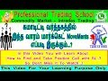 Commodity Market - Weekly Technical Analysis with how to find position call - In Tamil