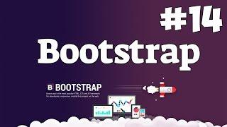 Уроки Bootstrap верстки / #14 - tooltip.js (всплывающие подсказки)
