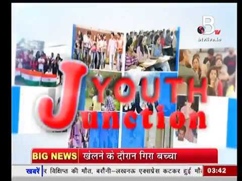 ISM PATNA - Youth Junction On Btv