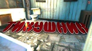 Fallout 4. #6. Интересные моменты из игры и приколы.