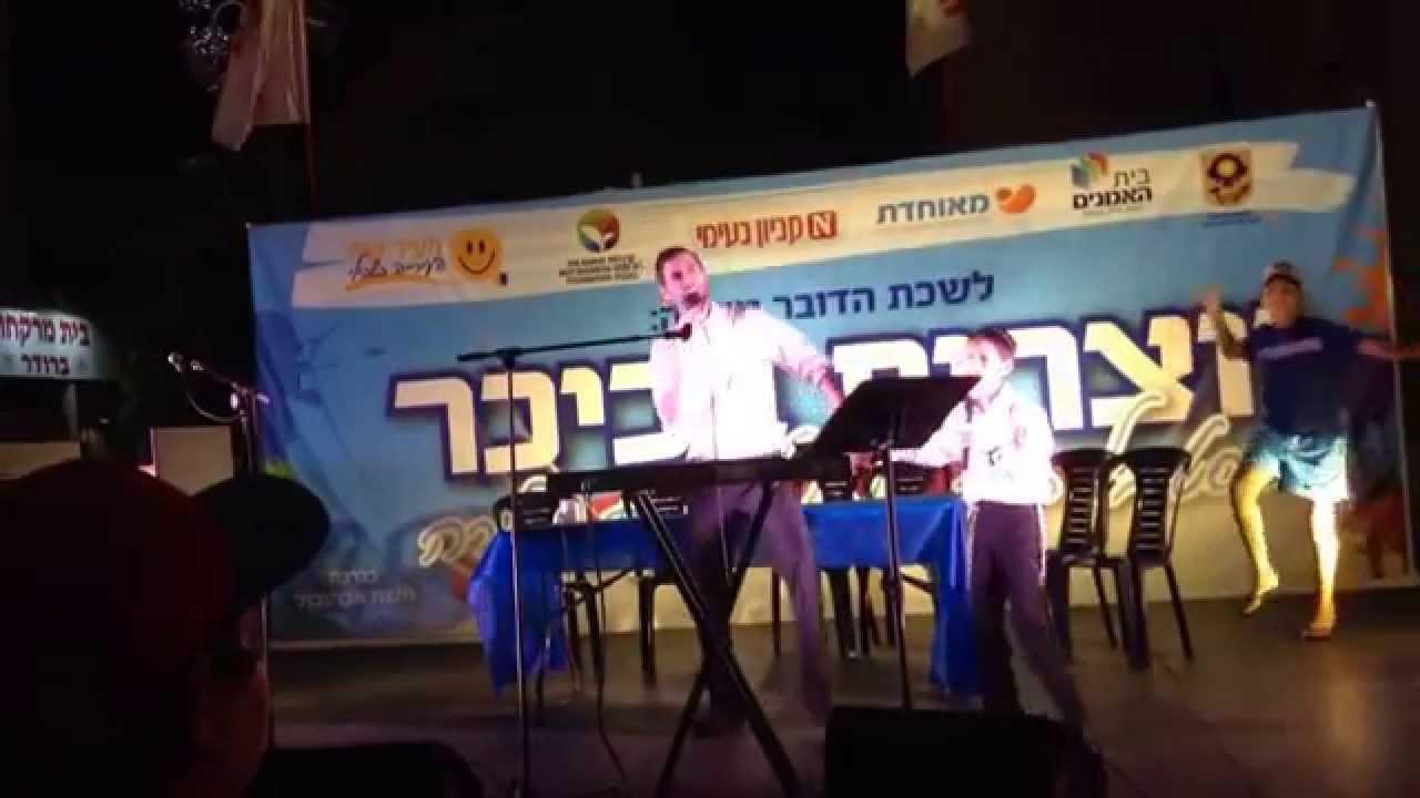 Am Echad - Ari Goldwag & Moshe Dov live in concert