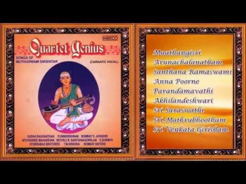 CARNATIC VOCAL | SONGS OF MUTHUSWAMI DIKSHITAR