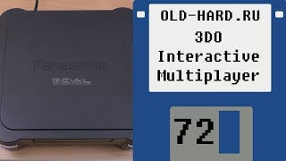 Panasonic 3DO FZ-1 (Old-Hard №72)