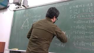 高二上201數A第60堂|向量的夾角|內積的另一種定義|(3)