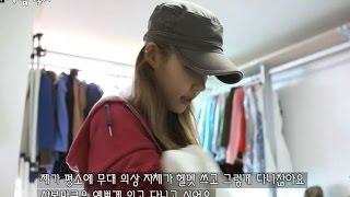 【TVPP】Crayon Pop - Ellin has many clothes, 크레용팝 - 유난히 옷이 많은 엘린 @ Human Docu