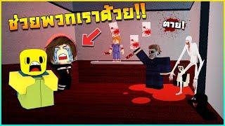 💗 Creepy Elevator 🔪 - ติดอยู่ในลิฟท์ที่มีฆาตกรสุดโด่งดัง! เอาดาบฟันฆาตกร!!?