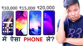 DON\'T BUY ANY PHONE BEFORE WATCHING THIS VIDEO | BEST SMARTPHONES BUYING GUIDE