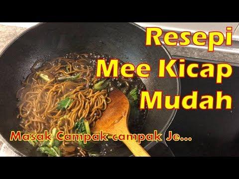 Resepi Mee kicap Mudah Tanpa Style | Masak Campak-campak