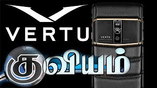 Vertu phone - Starting UK Plant again? | Kuviyam Ep-4.