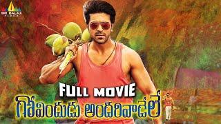 Govindudu Andarivadele Latest Telugu Full Movie | Ram Charan, Kajal Agarwal @SriBalajiMovies