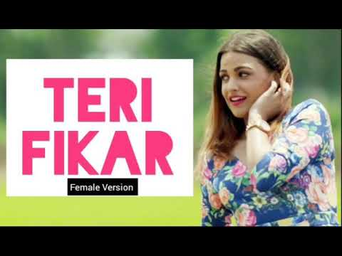 Teri Fikar(ROMANTIC SONG)COMING NEW SONG-