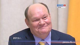 Пенза прощается с экс-губернатором Василием Бочкаревым