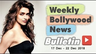 Bollywood Weekend Hindi News | 17 December-22 December 2018 | Bollywood Latest News and Gossips
