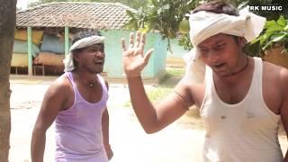 भैसीके लेल  दुनू  भाईमें  भेल  महाभारत  || maithili comedy
