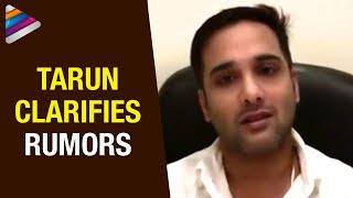 Tarun Clarifies On Rumors | Drugs Scandal Allegations | Drugs in Tollywood | Telugu Filmnagar