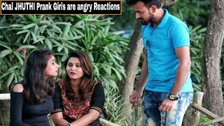 """Chal JHUTHI"" Prank On Girl"
