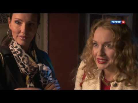 МЕЛОДРАМА РОССИЯ 2016 Семейное счастье