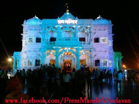 Janmashtami Celebration At Prem Mandir Vrindavan Mathura 2014 Video