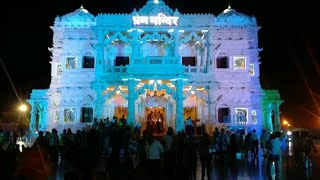 Janmashtami Celebration at prem mandir vrindavan mathura 2014 Video Photos