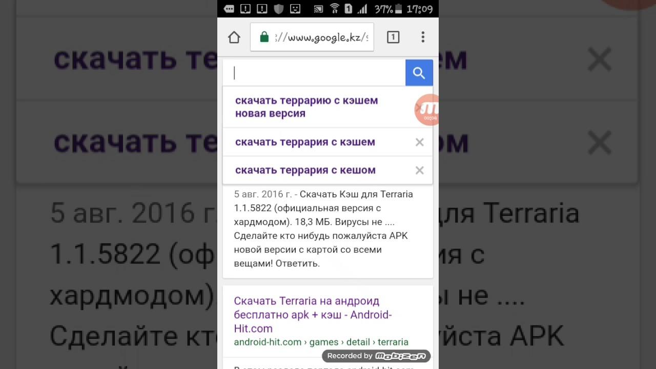 Скачать terraria 1. 2. 12801 apk (мод: бесплатный крафт) на андроид.