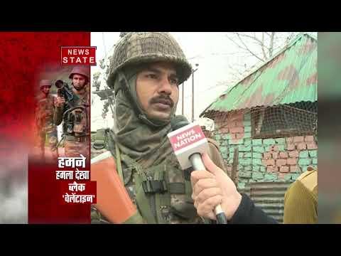 Pulwama Attack: 14 फरवरी के धमाके की आंखों देखी , साथी जवानों ने बताई धमाके की आपबीति