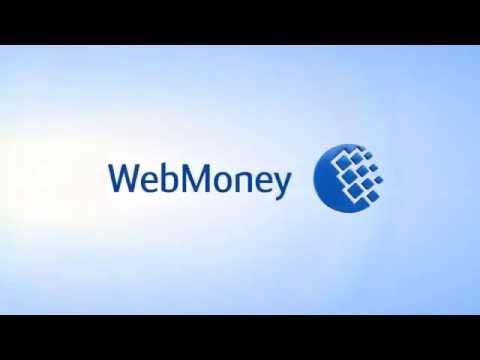 WebMoney: Как узнать все свои WM-идентификаторы