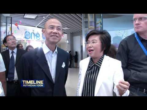 สัมภาษณ์พิเศษCeo หญิงแห่ง Unilever ประเทศไทย