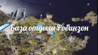 видео Аренда коттеджей и домиков на базе отдыха Лумиваара