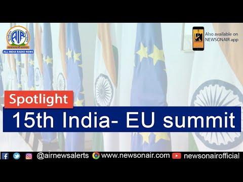 Spotlight 15th July