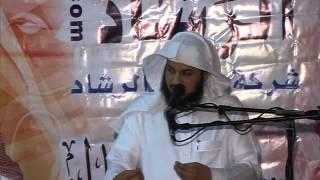 كلمة الشيخ  ـ محمد العريفي في مخيم الرشاد 1434هـ