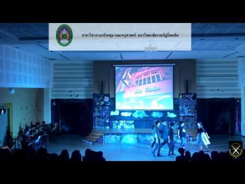 English major (RERU) : Awaken Romance (รอบภาษาไทย) ละครประเพณีภาษาอังกฤษ2017