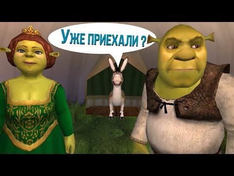 Как да си инсталирате играта Shrek 2